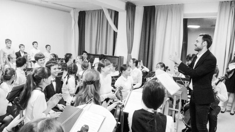 Школьный оркестр: Рождественский Концерт