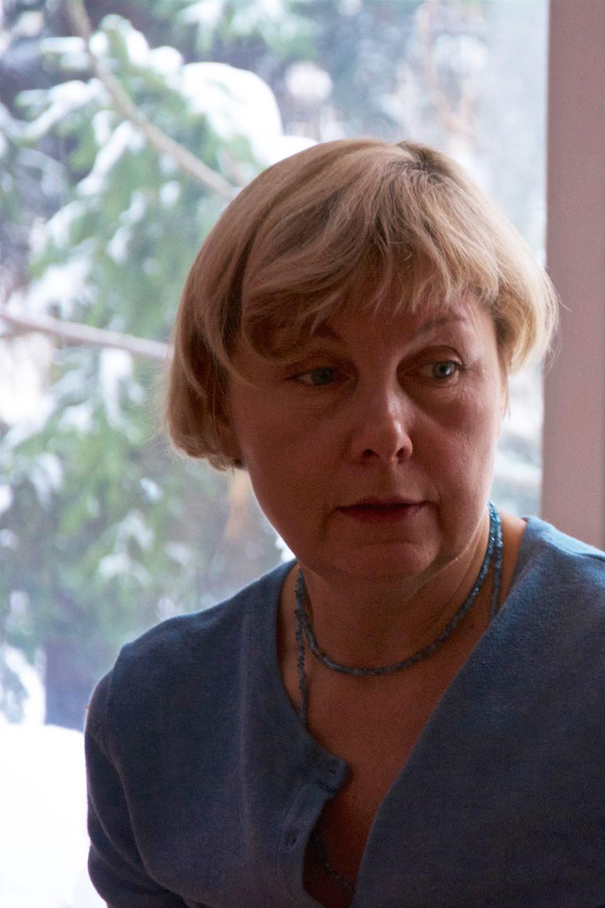 Елена Алексеевна Горючкина